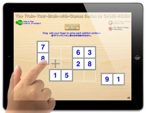 Addition and Subtraction Can be Fun (for i-Pad)